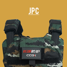 One-button quick release JPC